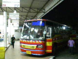 Imgp0045